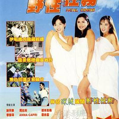 黑社会在夜店图片_街女(2000年完整版电影)_百度云网盘/bt磁力下载_中国香港R级动作剧情