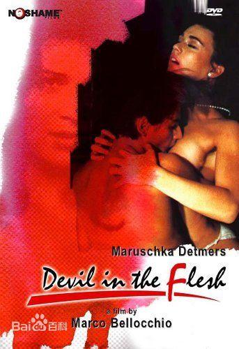 意大利 疯狂的少妇 下载_肉体的恶魔(魔鬼缠身)(1986年完整版电影)_百度云网盘/bt磁力 ...